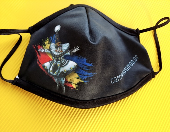 Πάτρα: Νέες καρναβαλικές μάσκες προστασίας για ενήλικους και παιδιά