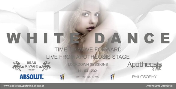 White Dance 2021 Live Streaming from Apotheosis Stage