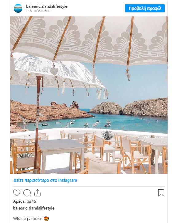 Βαλεαρίδες: Ο νησιωτικός παράδεισος της Ισπανίας (φωτο)