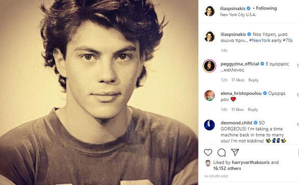 Ηλίας Ψινάκης: Teenager κάποτε, κάπου στην Αμερική (φωτο)