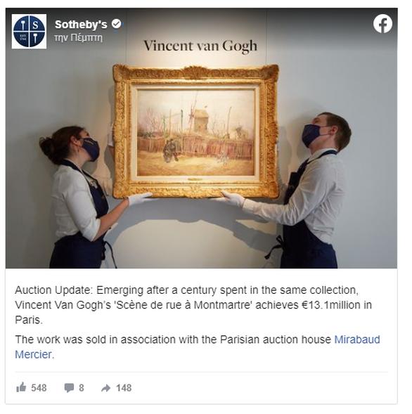 Σπάνιος πίνακας Βαν Γκογκ πωλήθηκε σε τιμή ρεκόρ