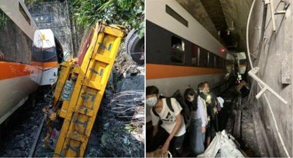 Ταϊβάν: Τρένο συγκρούστηκε με ΙΧ που δεν είχε σταθμεύσει σωστά - Τουλάχιστον 36 νεκροί