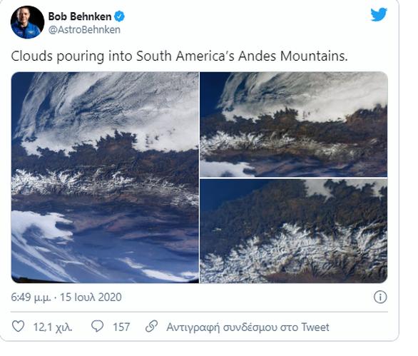 Άνδεις: Η μακρύτερη οροσειρά του πλανήτη (φωτο)