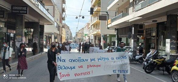 Πάτρα: Φοιτητές έκαναν πορεία για την επιστροφή στα μαθήματα (φωτο)