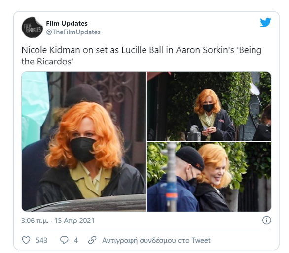 Οι πρώτες φωτογραφίες της Νικόλ Κίντμαν ως Λουσίλ Μπολ