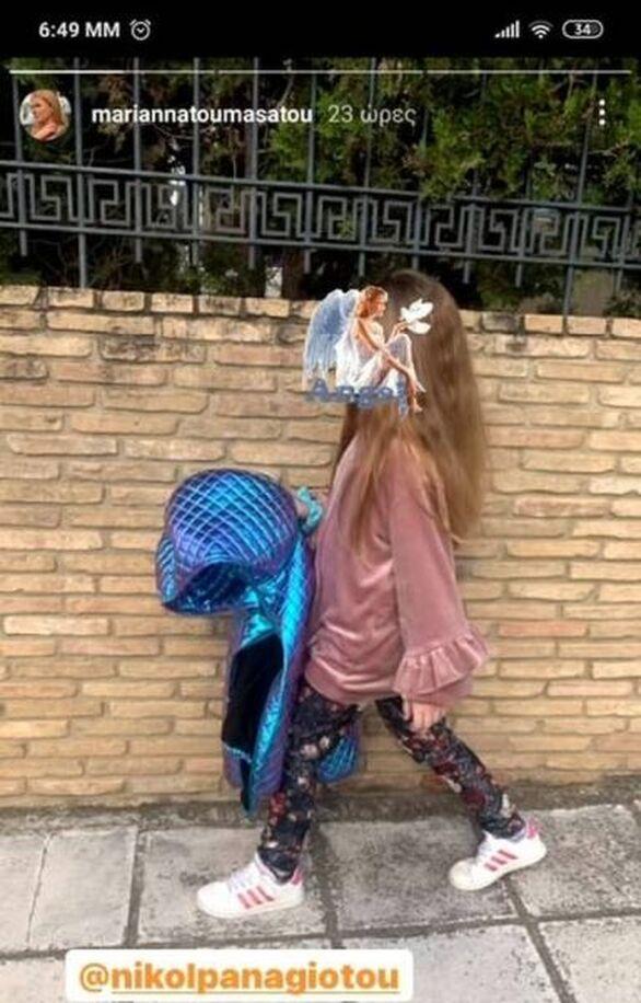 Μαριάννα Τουμασάτου: Η φωτογραφία που δημοσίευσε με την κόρη της