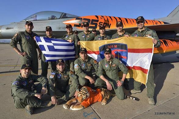 Οι «Τίγρεις» του Αράξου και της 116 Πτέρυγας Μάχης πετούν για Πορτογαλία
