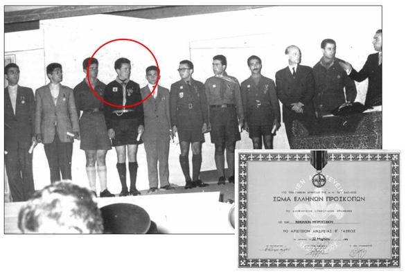 2 Δεκεμβρίου 1954 Βράβευση της αποστολής με το Αριστείο Ανδρείας Β' Τάξεως, από τον Υπουργό Εθνικής Άμυνας, Παναγιώτη Κανελλόπουλο.