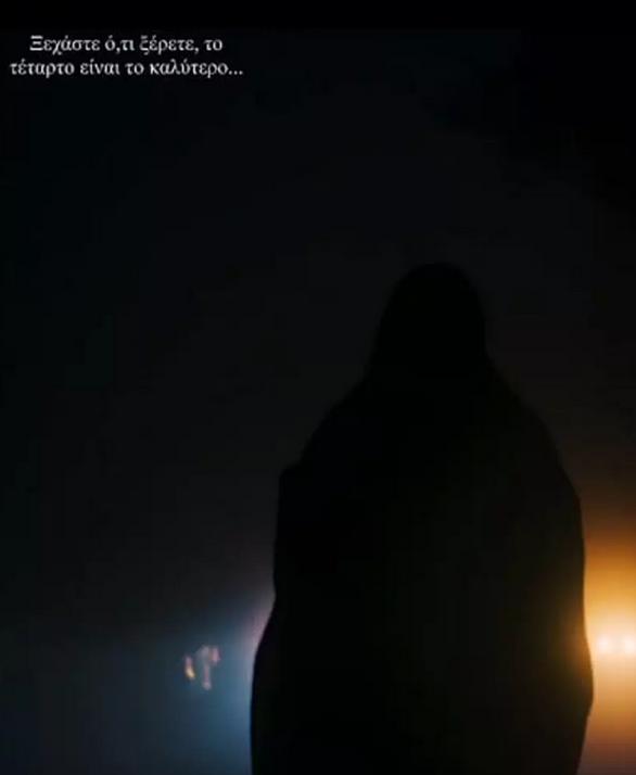 Η Κάτια Ταραμπανκό θα παίξει στον κινηματογράφο
