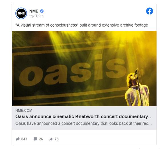 Οasis: Ένα νέο ντοκιμαντέρ για την ιστορική τους συναυλία στο Knebworth