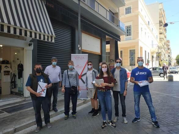 Συνεχίζονται οι εξορμήσεις του ΣΥΡΙΖΑ - Προοδευτική Συμμαχία Αχαΐας για το αντεργατικό νομοσχέδιο