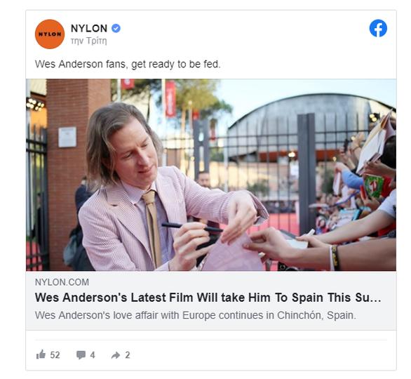 Ετοιμάζεται η νέα ταινία του Wes Anderson - Τα γυρίσματα στην Ισπανία