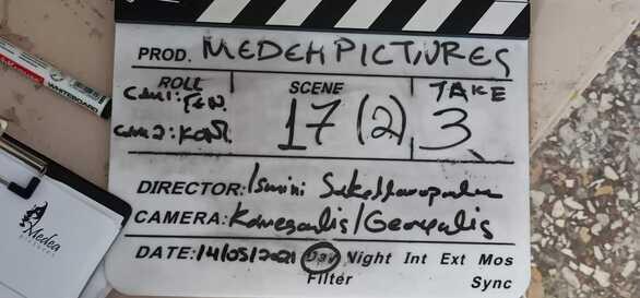 «Δικαίωση 3368»: Ο πόθος που μεγάλωσε γενιές Καλαβρυτινών (και όχι μόνο) γίνεται ταινία!