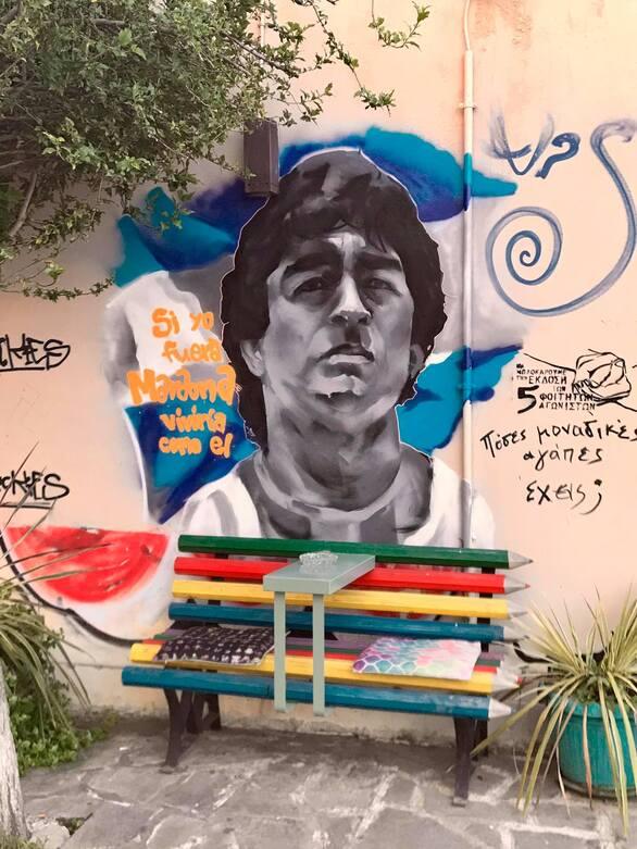 """""""Άρωμα"""" Αργεντινής στη Γερμανού - Ο """"Θεός της μπάλας"""" μέσα από ένα όμορφο γκράφιτι"""