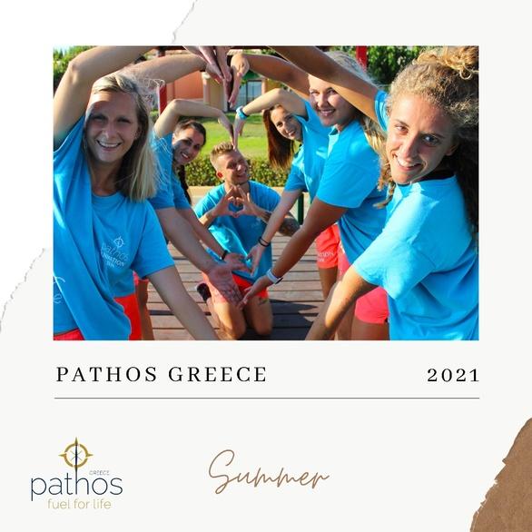 Η Pathos Greece μεγαλώνει την ομάδα της και αναζητά προσωπικό!