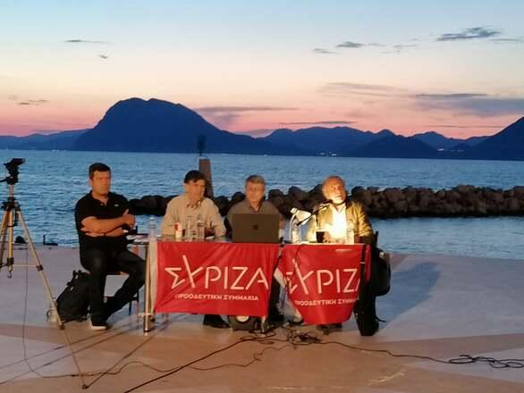 Πάτρα: Με επιτυχία πραγματοποιήθηκε η ανοιχτή εκδήλωση - συζήτηση της Οργάνωσης Μελών Εκπαιδευτικών του ΣΥΡΙΖΑ Αχαΐας στο Θεατράκι