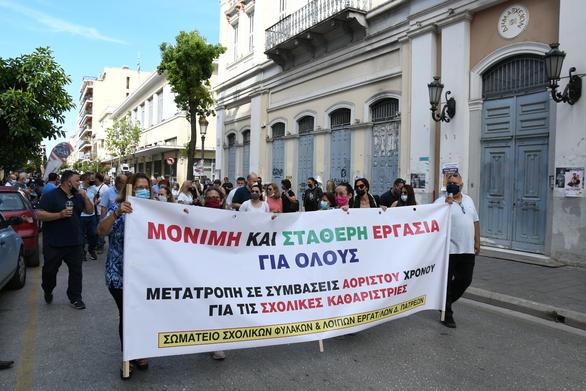 Πάτρα: Η Δημοτική Αρχή μαζί με τους εργαζομένους στην σημερινή απεργία και συγκέντρωση (φωτο)
