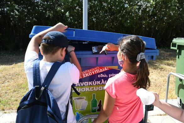 «Δες το σφαιρικά» - Μοιράστηκαν900 τσάντες ανακύκλωσης στα πρόγραμμα ευαισθητοποίησης των μαθητών (φωτο)