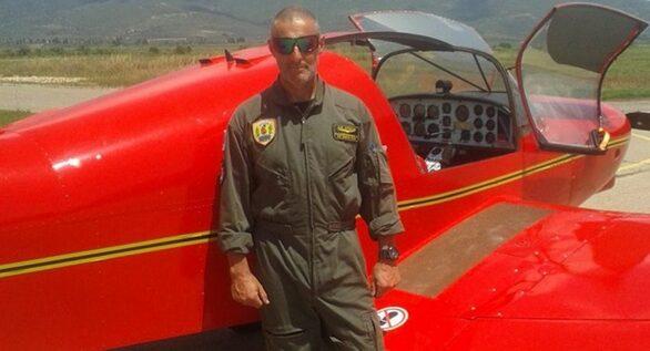 Πτώση αεροσκάφους -  Αυτός είναι ο συνεπιβάτης, θρήνος στο Μεσολόγγι (φωτό)