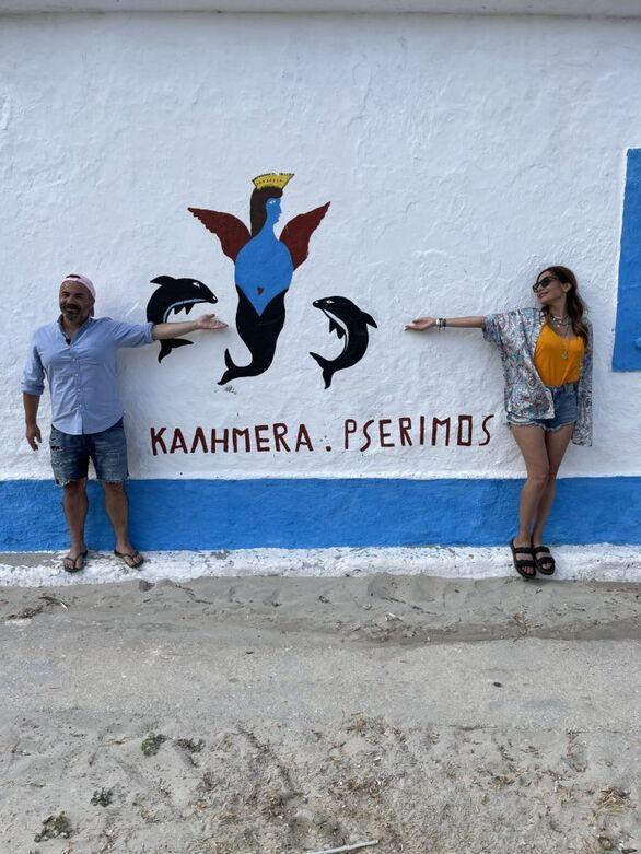 My Greece: Δέσποινα Βανδή, Μπέττυ Μαγγίρα και Βασίλης Καλίδης μας ταξιδεύουν στους Λειψούς και την Κάλυμνο
