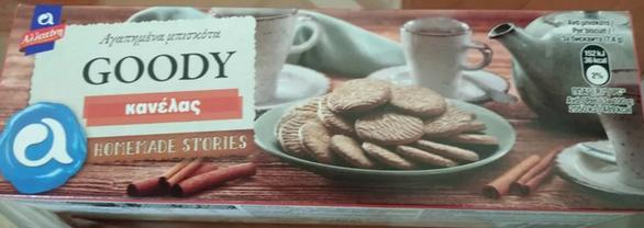ΕΦΕΤ - Ανακαλεί παρτίδα από γνωστά μπισκότα κανέλας