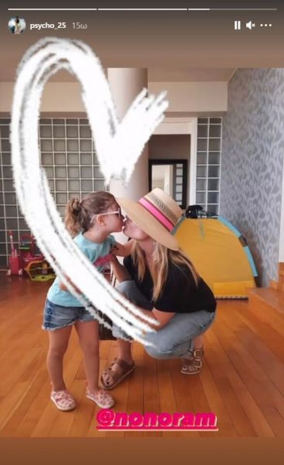 Ελεονώρα Μελέτη: Η τρυφερή φωτογραφία με την κόρη της