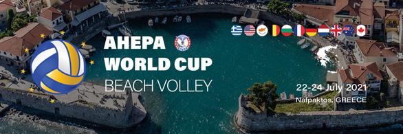 """Έρχεται το """"Ahepa World Cup 2021"""" στην Ναύπακτο"""