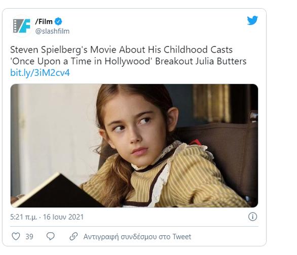 Στίβεν Σπίλμπεργκ: Η νέα του ταινία θα διηγείται την παιδική του ηλικία