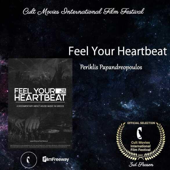 Το «Feel Your Heartbeat» από την Πάτρα απλώνει τα φτερά του στη Μεγάλη Βρετανία!