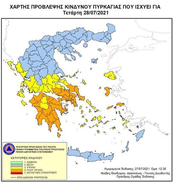 Δυτική Ελλάδα: Πολύ υψηλός κίνδυνος πυρκαγιάς την Τετάρτη στις ΠΕ Αχαΐας και Ηλείας
