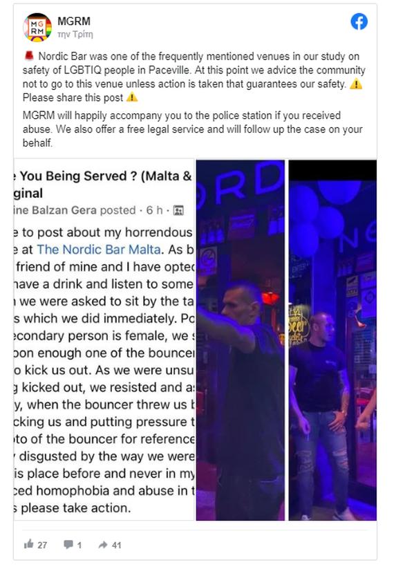 Πορτιέρης στη Μάλτα χτύπησε και έδιωξε δυο γυναίκες επειδή φιλήθηκαν