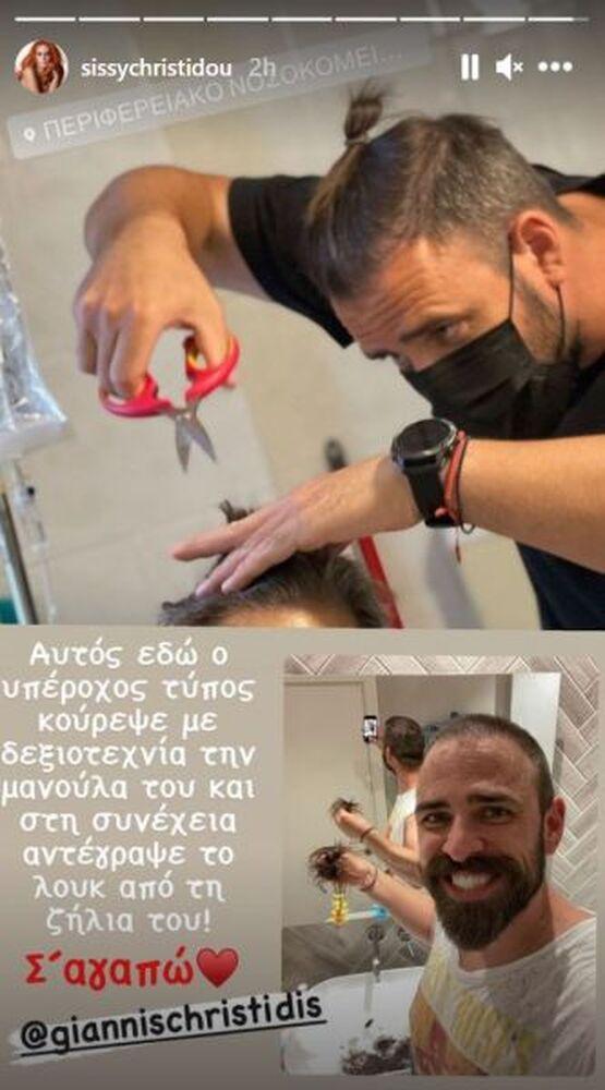 Σίσσυ Χρηστίδου: Η συγκινητική φωτογραφία από το νοσοκομείο με τη μητέρα της