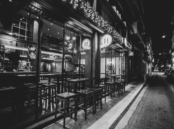 Έντεκα Pub - Ο λόγος για να επιστρέψουμε δυναμικά στο κέντρο της Πάτρας!