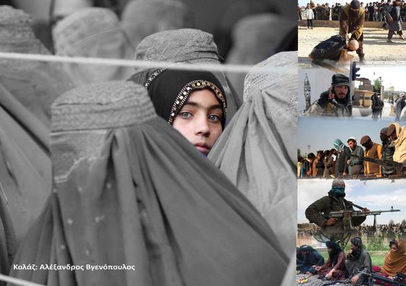 """Ελισσαίος Βγενόπουλος: """"Αφγανιστάν εκεί που τομέλλον στροβιλίζεται με τον μεσαίωνα"""""""