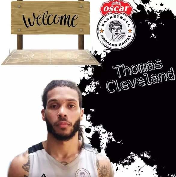 Ο Απόλλων Πατρών πήρε τον Thomas Cleveland - Η ανακοίνωση της ΚΑΕ