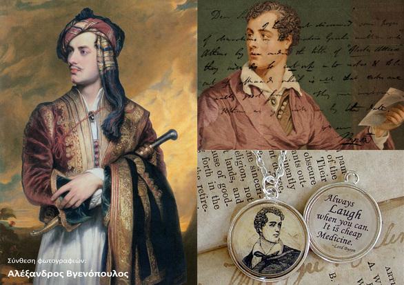 """Ελισσαίος Βγενόπουλος: """"Lord Byron: Ποιήματα στη λάσπη - Παράσταση από χώμα και νερό"""""""