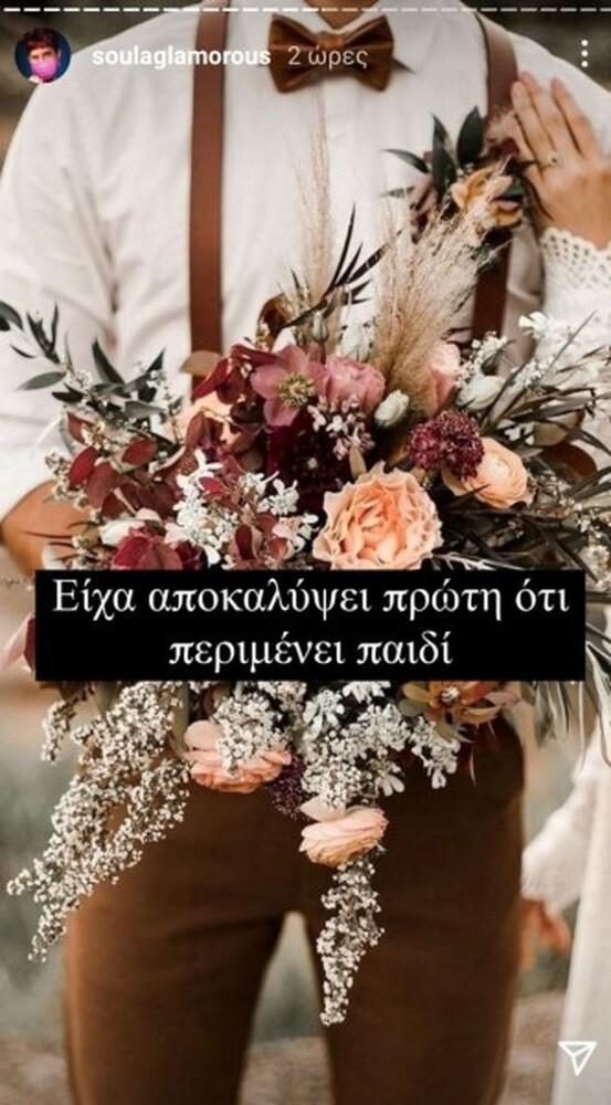 Παντρεύεται ο Άκης Πετρετζίκης: «Έχουν μοιράσει ήδη προσκλητήρια»