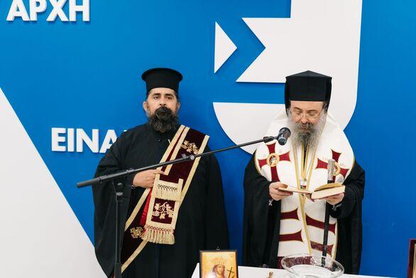 Ο καθιερωμένος αγιασμός τελέστηκε από τον Σεβασμιότατο Μητροπολίτη Πατρών κ. κ. Χρυσόστομο