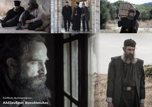 """Ελισσαίος Βγενόπουλος: """"Ο Άνθρωπος του Θεού - Η πίστη και το ταμείο"""""""