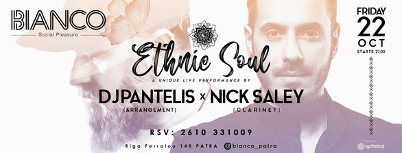 Ethnic Soul Project στο Bianco Restaurant - Cafe - Bar