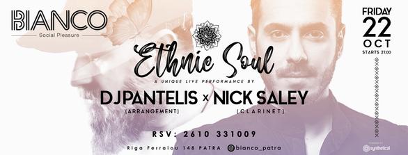 """Την επόμενη Παρασκευή στη Ρήγα Φεραίου... έχει θέμα - """"Ethnic Soul Project"""" και η διασκέδαση αλλάζει επίπεδο!"""