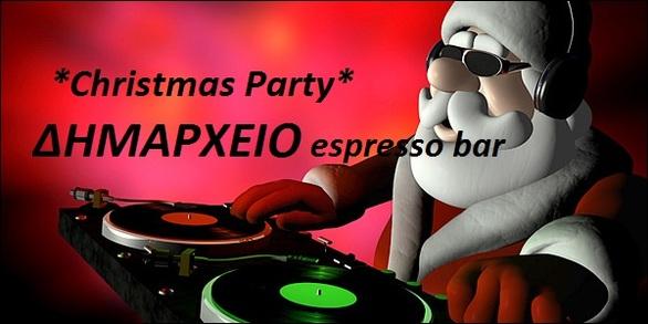 Christmas Party στο Δημαρχείο Espresso Bar