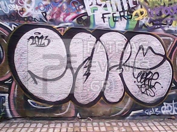 Πάτρα: Οδοιπορικό στα γκράφιτι της Ηφαίστου (pics)