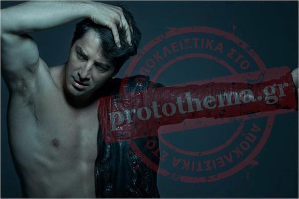Ο Σάκης Ρουβάς ανεβάζει την θερμοκρασία... βγαίνοντας από τα ρούχα του! (pics)