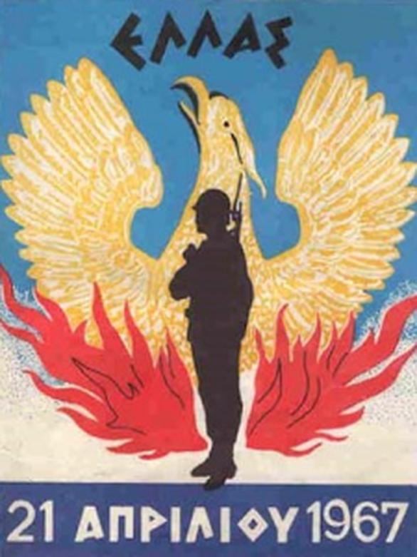 Μαύρη» επέτειος για τη Χούντα των Συνταγματαρχών - Το χρονικό μέχρι το πρωινό της 21ης Απριλίου | Patras Events