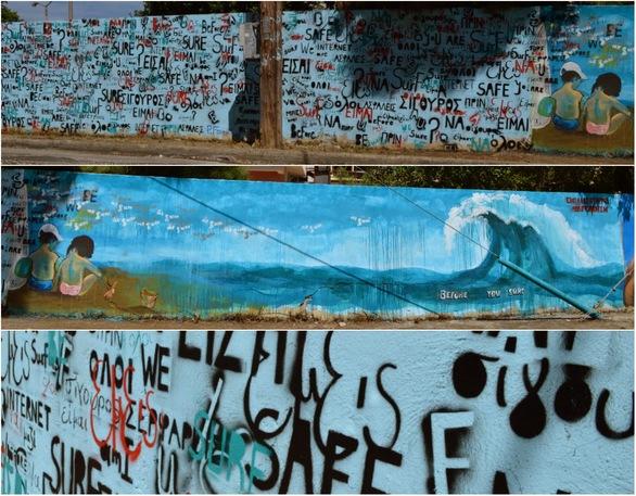Τα παιδιά ζωγραφίζουν στον τοίχο... του γενικού νοσοκομείου της Πάτρας! (Δείτε φωτογραφίες)