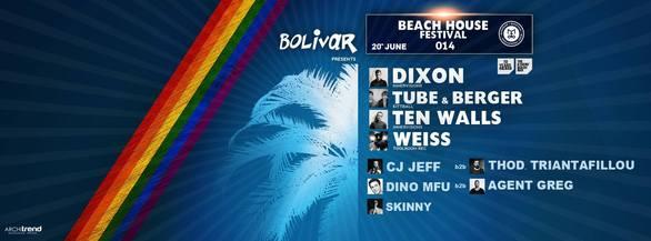 Η ''αφρόκρεμα'' της House μουσικής σκηνής την Παρασκευή 20 Ιουνίου στο Bolivar Beach Bar