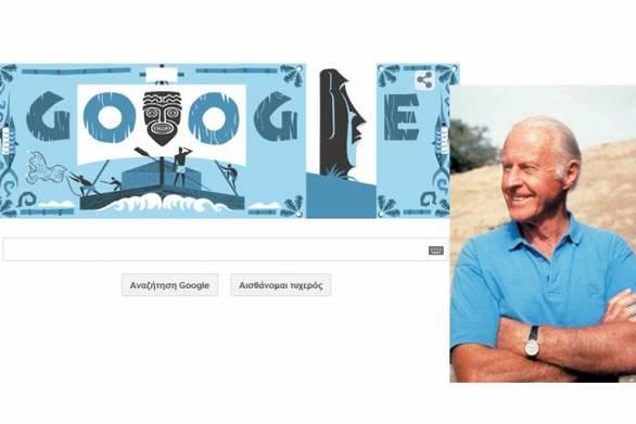 Την 100η επέτειο γέννησης του Θορ Χέιερνταλ τιμάει η Google (pics)