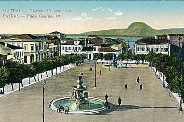 """""""Ο κανόνας της ορθής γωνίας"""" - Ένα βιβλίο αφιερωμένο στον πολεοδόμο της Πάτρας Σταμάτη Βούλγαρη"""