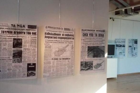 Πάτρα: Με επιτυχία η εκδήλωση «Μνήμη 1974» στην Αγορά Αργύρη